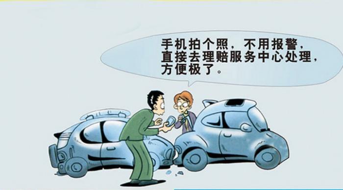 仁寿第二家交通事故快处保险理赔服务中心启用