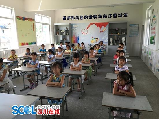 青神县幼儿园开展我要上小学活动