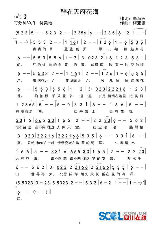 落幕曲谱_钢琴简单曲谱