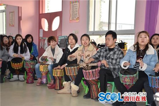彭山区幼儿园组织教师学习非洲鼓
