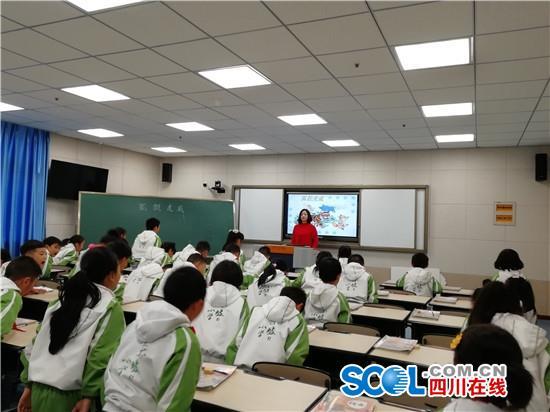 东坡首届小学语文信息化课堂教学比赛在东坡小
