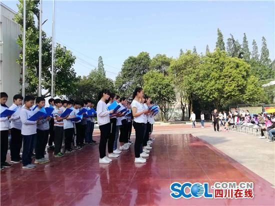 彭山区牧马学校:将东坡文化融入校园建设