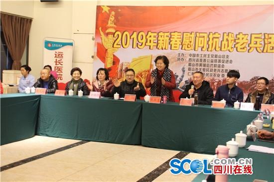 仁寿县开展2019年新春慰问抗战老兵活动