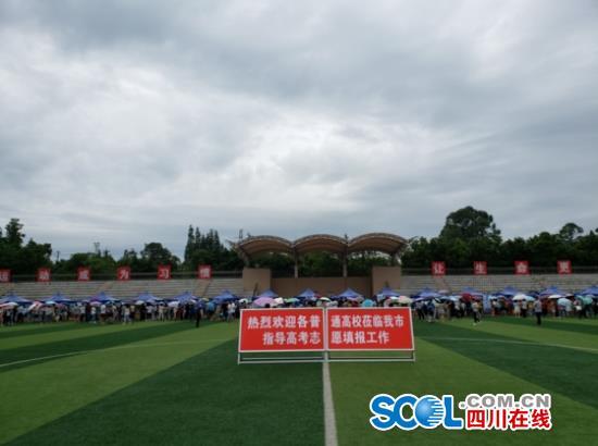 http://www.1207570.com/meishanfangchan/9828.html