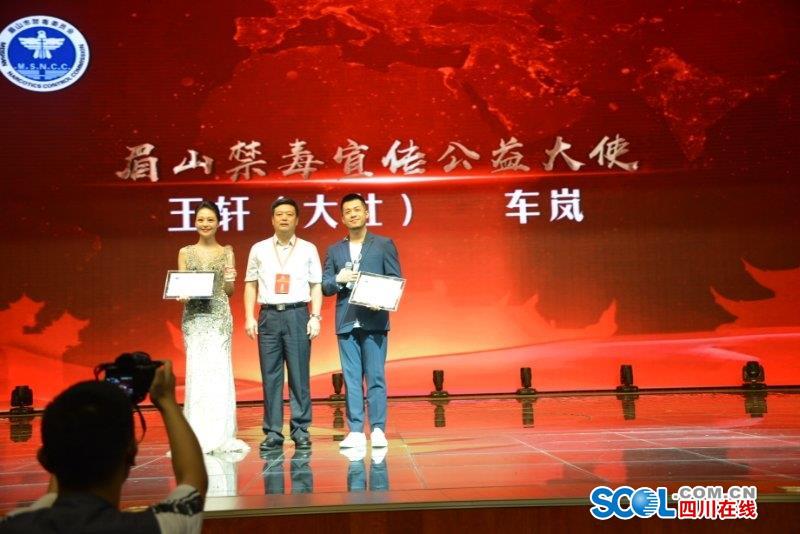 http://www.ydoz.top/meishanxinwen/10017.html