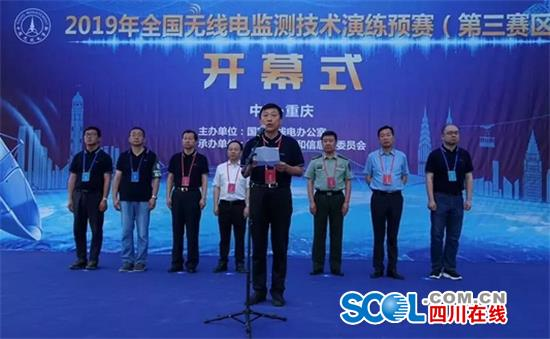 http://www.ydoz.top/meishanfangchan/10192.html