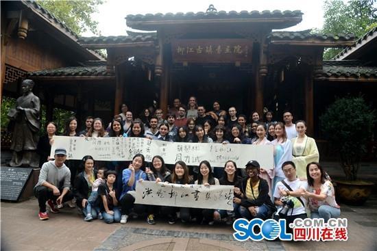 西南民族大学留学生代表赴洪雅开展国际交流活动