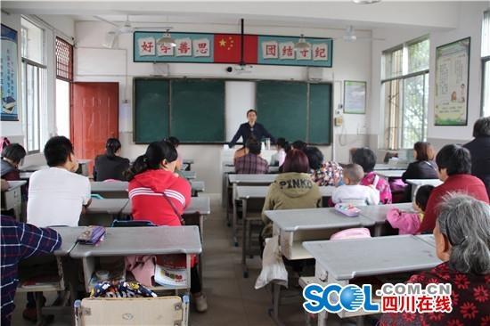 仁寿宝飞镇中小学全面开展课后服务