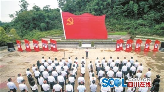 宿松县扶贫办开展革命传统教育