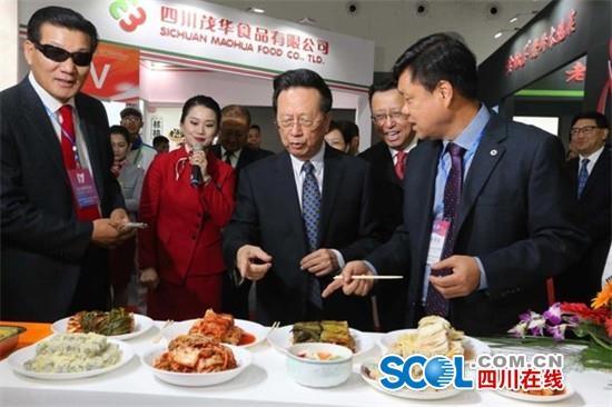 第十一届中国泡菜博览会开幕 陈昌智讲话 尧斯丹致辞 慕新海讲述东坡三味