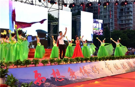 洪雅举行庆祝中国共产党成立97周年晚会